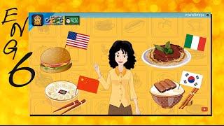 สื่อการเรียนการสอน What kinds of American food do you like (อาหารแต่ละประเทศ)ป.6ภาษาอังกฤษ