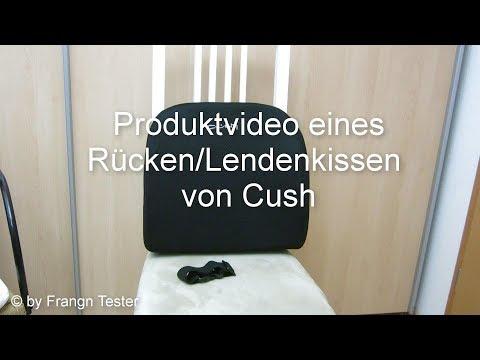 262 - Lendenkissen - von Cush Comfort Cushions