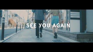 MONDO GROSSO / SEE YOU AGAIN [Vocal:Kick a Show]