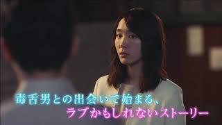 新水曜ドラマ「獣になれない私たち」PR!!10月10日水夜1000スタート|新垣結衣