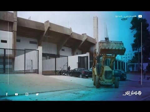 جماهير الوداد والرجاء يطالبون بفتح مركب محمد الخامس.. وساكنة المنطقة تطالب بالإغلاق النهائي