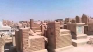 تحميل و مشاهدة كريم منصور اليله اموت MP3