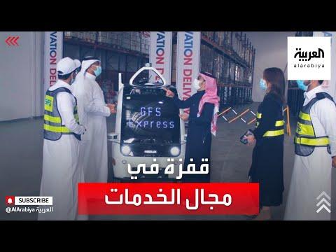 العرب اليوم - شاهد: الرياض تستعد لتشغيل المركبات