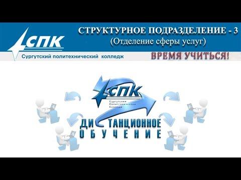 МДК.01.01 Организация коммерческой деятельности