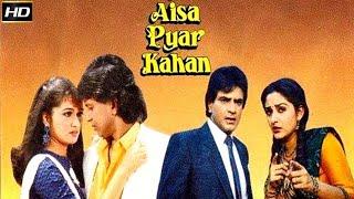 Aisa Pyar Kahan 1986 || Jeetendra || Mithun Chakraborty || Vinod Mehra ||  Jaya Prada
