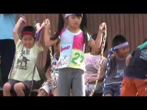 Kashinoki Nursery School