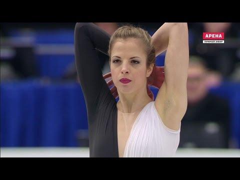 Carolina Kostner Campionati europei di pattinaggio 2017 Ostrava, Repubblica Ceca