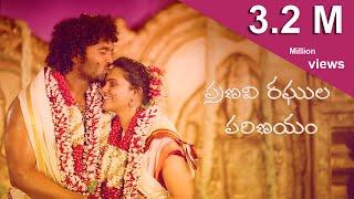 Singer Pranavi Weds dance master Raghu