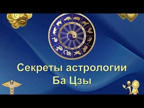 Монета 10 рублей талисман универсиады