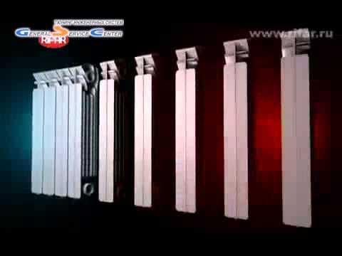 Биметаллические радиаторы Рифар: модельный ряд и особенности оборудования
