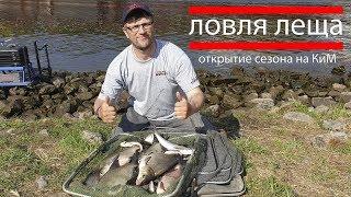 Отчеты о рыбалке канал им москвы хлебниково