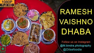 Ramesh Vaishno Dhaba At Geeta Colony