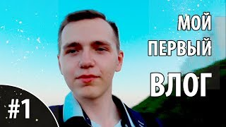 Vlog: Барнаул ДТП / трансляция хоккея / пейнтбол в барнауле / филармония / мой первый влог / ранхигс