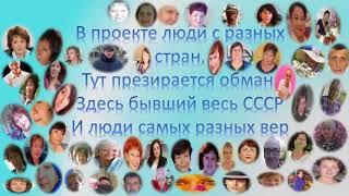 МОЙ АДРЕС - BIG BEHOOF.COM...