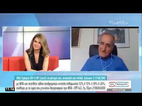 Π.Σόμπολος : Το προφίλ των δραστών που επιλέγουν να επιτεθούν με βιτριόλη | 22/05/2020 | ΕΡΤ