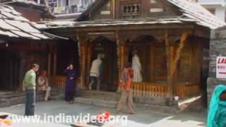 Vasisht Kund, Himachal Pradesh