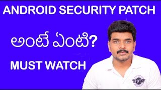 What is Android Security Patch Update? ll in telugu ll by prasad ll