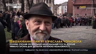 Випуск новин на ПравдаТУТ Львів 25.03.2019