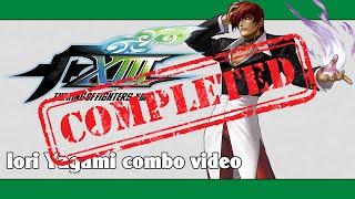 KoF XIII: EX Iori Yagami combo video (FINAL VERSION)