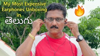 My Most Expensive Earphones Unboxing & Review in Telugu...