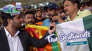 Fan Sentiments | Pakistan Vs Sri Lanka ODI Series