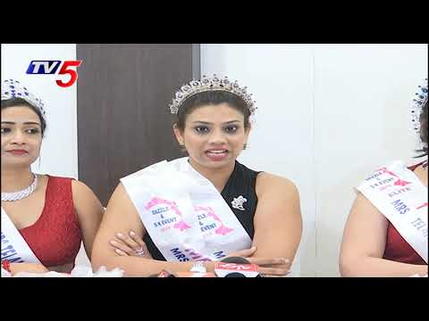 Miss and Mrs Telangana India world 2.19 Pressmeet