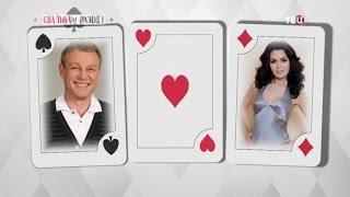 Сергей Жигунов и Вера Новикова. Свадьба и развод