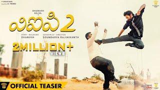 Dhanush's VIP 2 Official Telugu Teaser