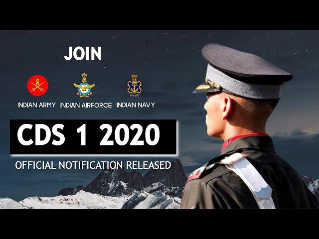 CDS 1 2020 Notification | Feb 2020 | Eligibility, Syllabus, Marking Scheme, Vacancy, Study Material