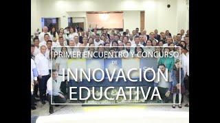 Primer Encuentro de Innovación Educativa Universidad de Cundinamarca