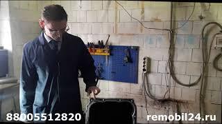 ремонт поддона грузовика  герметизация трещины remobil24 ru repair pallet truck + crack 08 04 18