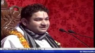pujya Sri Pundrik Goswami ji dwara Shrimad Bhagwat Katha || Day - 2
