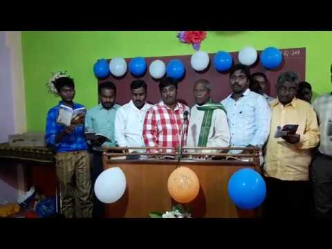 church of Christ Telugu song ( సంఘమా మేలుకొనుమా )