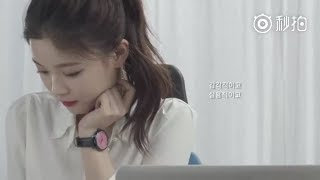 Who Are You? - Clean With Passion For Now / Kim Yoo Jung