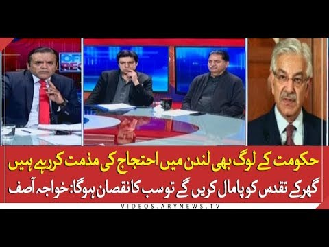 Khawaja Asif's remarks on protest outside Sharif family's house London