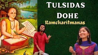 Tulsidas Dohe (Ramcharitmanas) - Aks & Lakshmi - YouTube