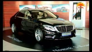 Презентация Mercedes S-Class W222
