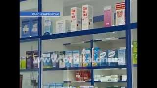 Фармацевт – профессия ответственная