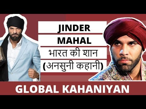 Jinder Mahal History & Biography in Hindi | Documentary & Life Story 2018