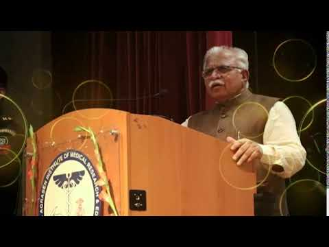 Chief Minister Shri Manohar Lal Ji on MAMC
