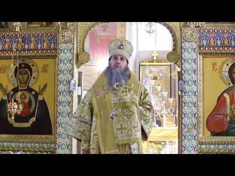Митрополит Даниил: Пресвятая Богородица является для нас якорем, крепостью, защитой
