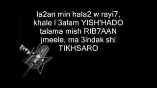 KALASH - KIL SHI ILO WA2TO