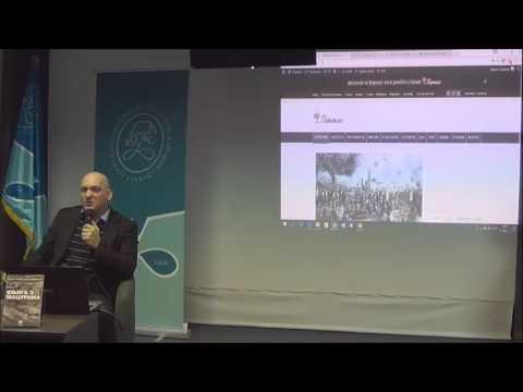 Predstavljanje portala Poreklo u Kragujevcu 1. marta 2017 (VIDEO)