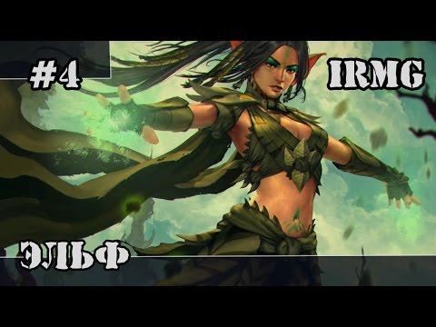Герои меча и магии 4 no-cd