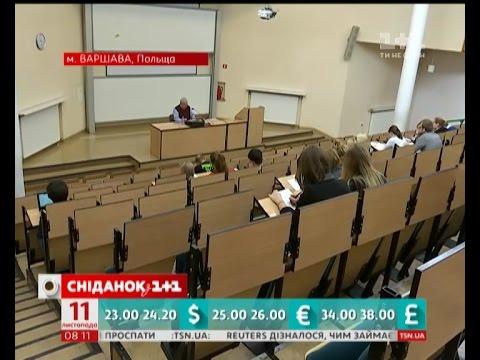 Чому все більше українців навчаються у Польщі