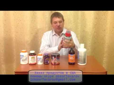 Восстановление суставов. Глюкозамин, хондроитин, МСМ, гиалуроновая кислота