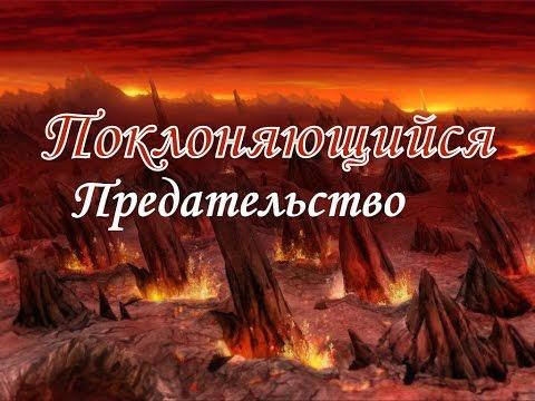 Скачать игру герои меча и магии дыхание смерти через торрент на русском