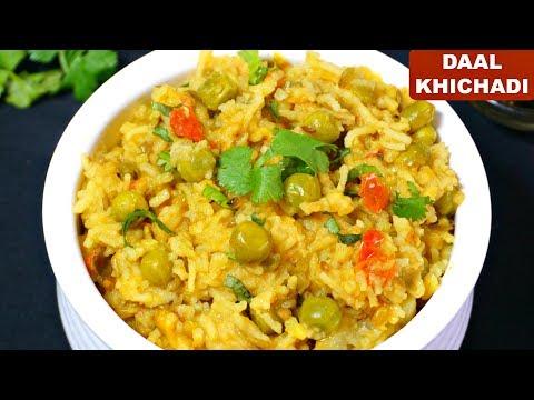 Dal Khichdi Recipe Makar Sankranti Special | CookWithNisha