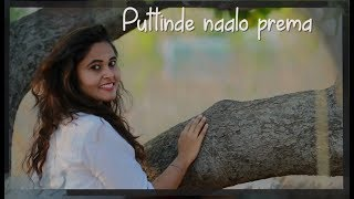 Puttindi Naalo Prema - Lyrical Video From Naa Gatam Short Film || By Singer Hemachandra