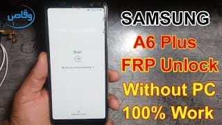 Samsung j1 mini prime Frp bypass Without Pc 1000% Working